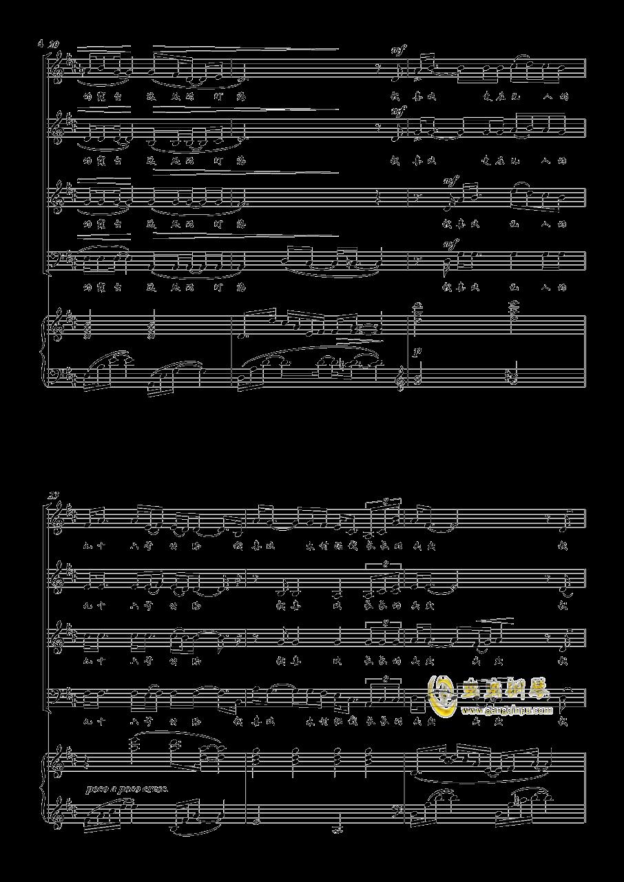 我喜欢ag88环亚娱乐谱 第4页
