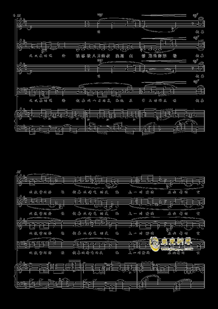我喜欢钢琴谱 第6页