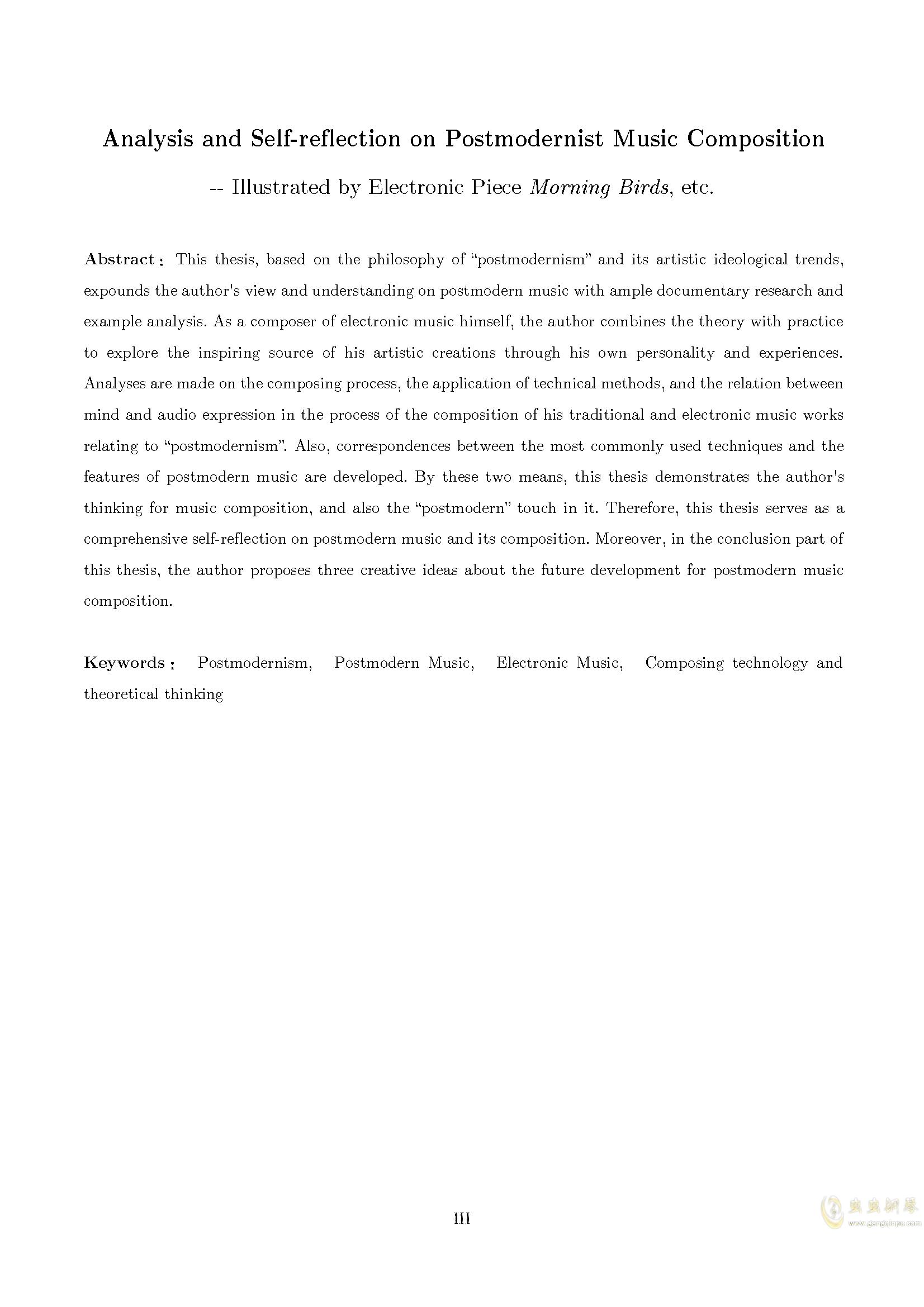 真·硕士论文ag88环亚娱乐谱 第3页