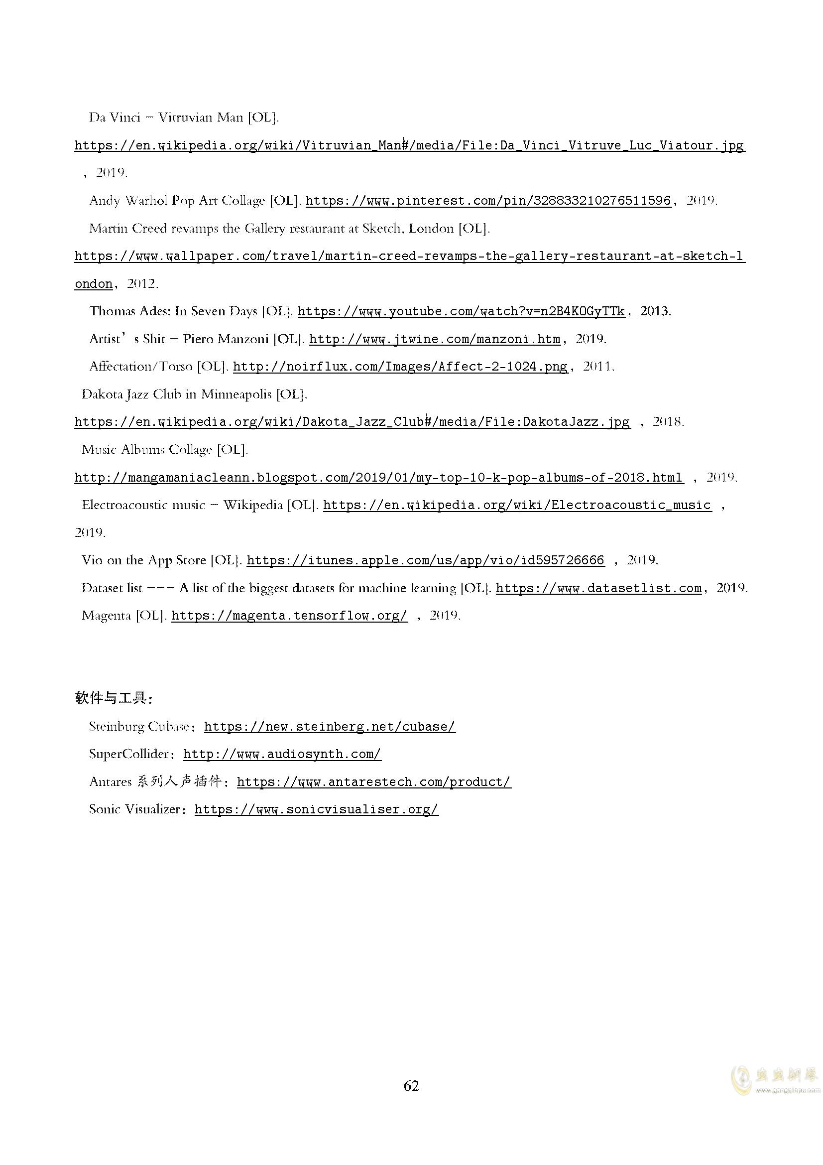 真·硕士论文ag88环亚娱乐谱 第66页