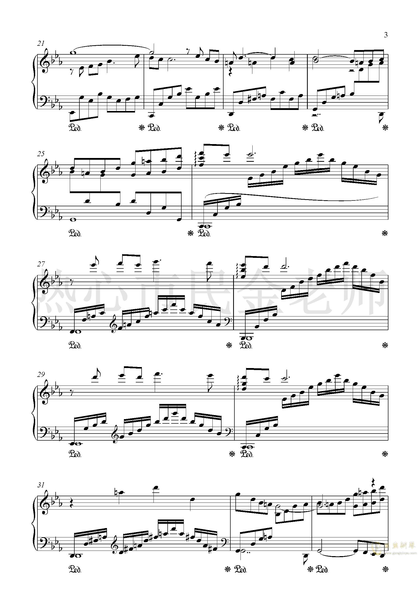 思乡曲钢琴谱 第3页