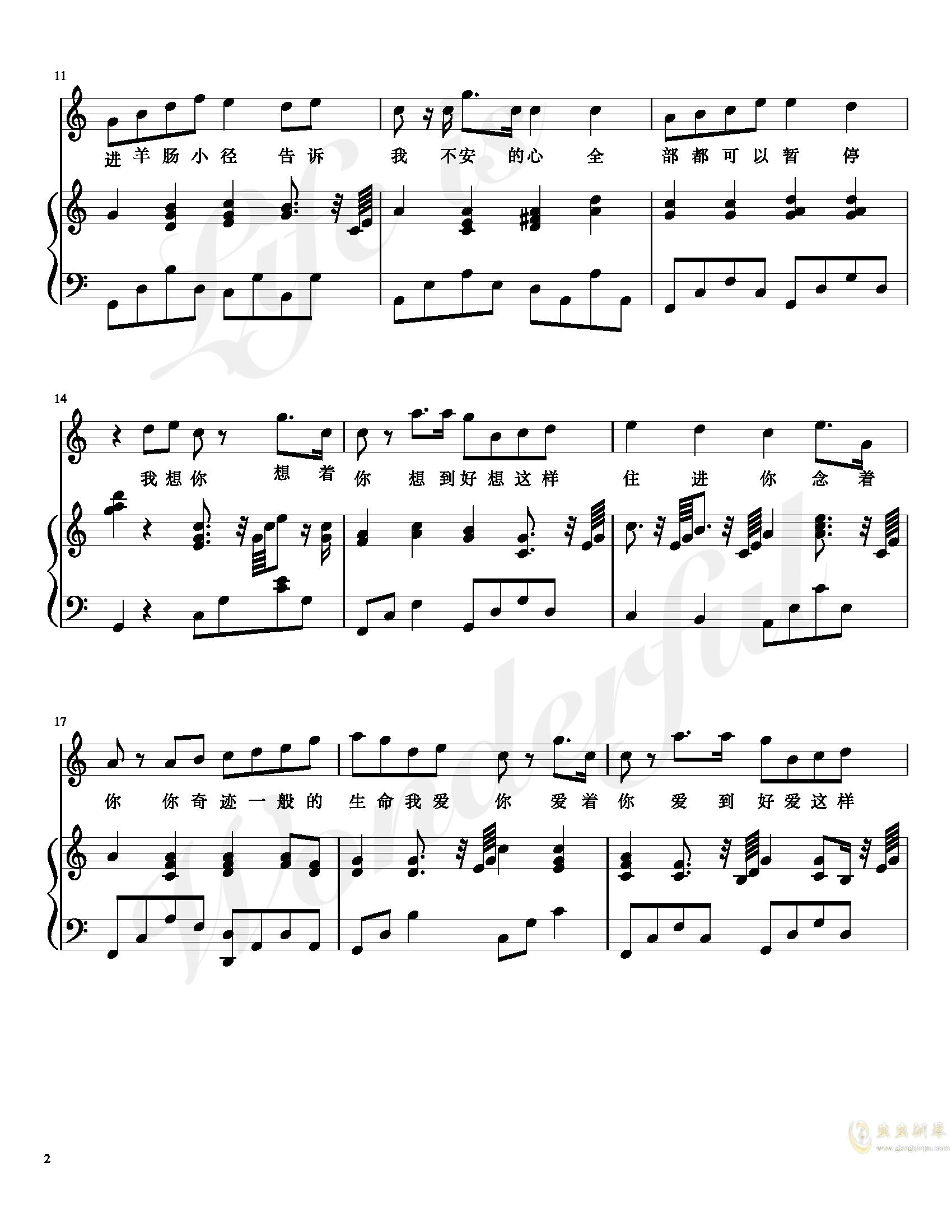 小精灵钢琴谱 第2页