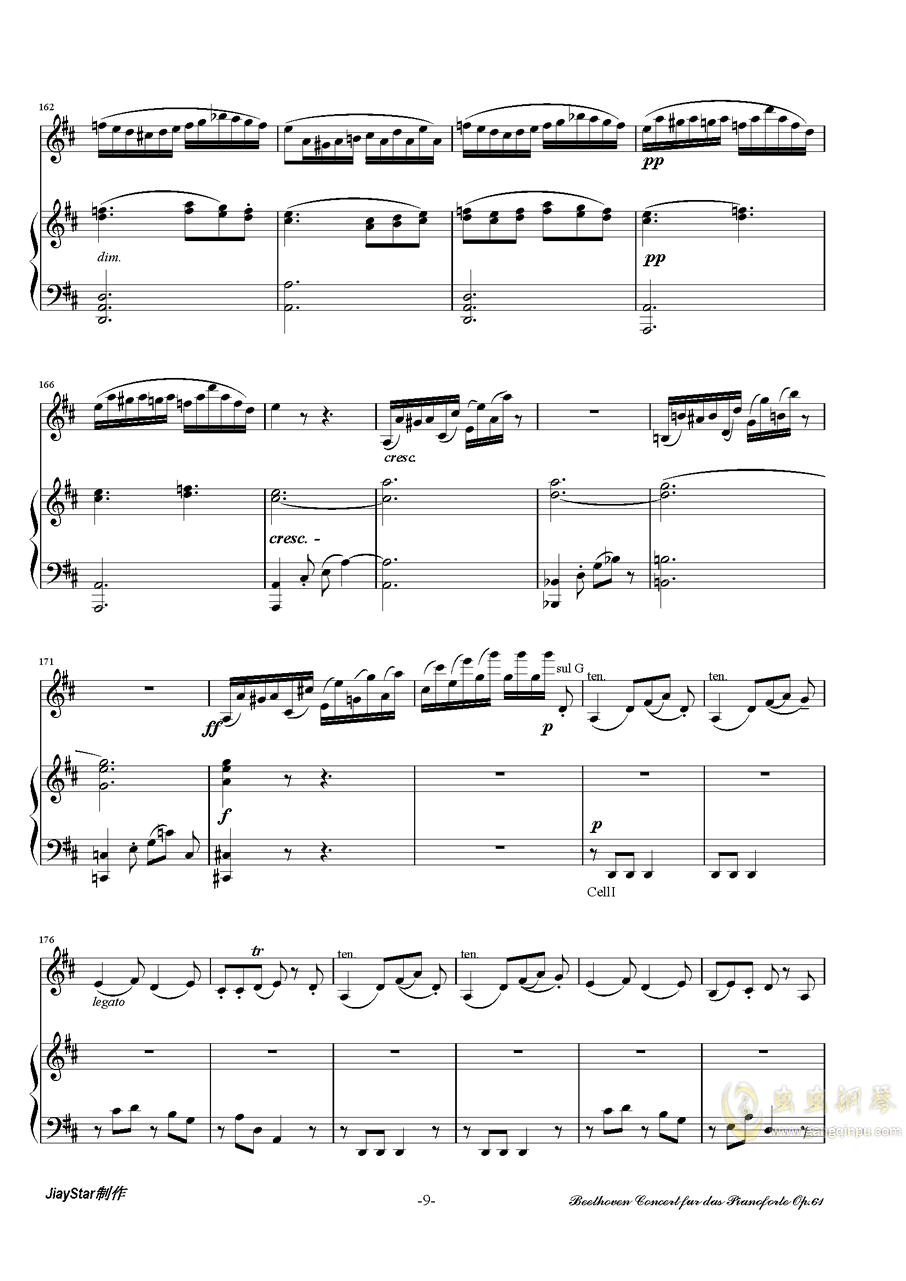 D大调小提琴协奏曲第三乐章钢琴谱 第10页