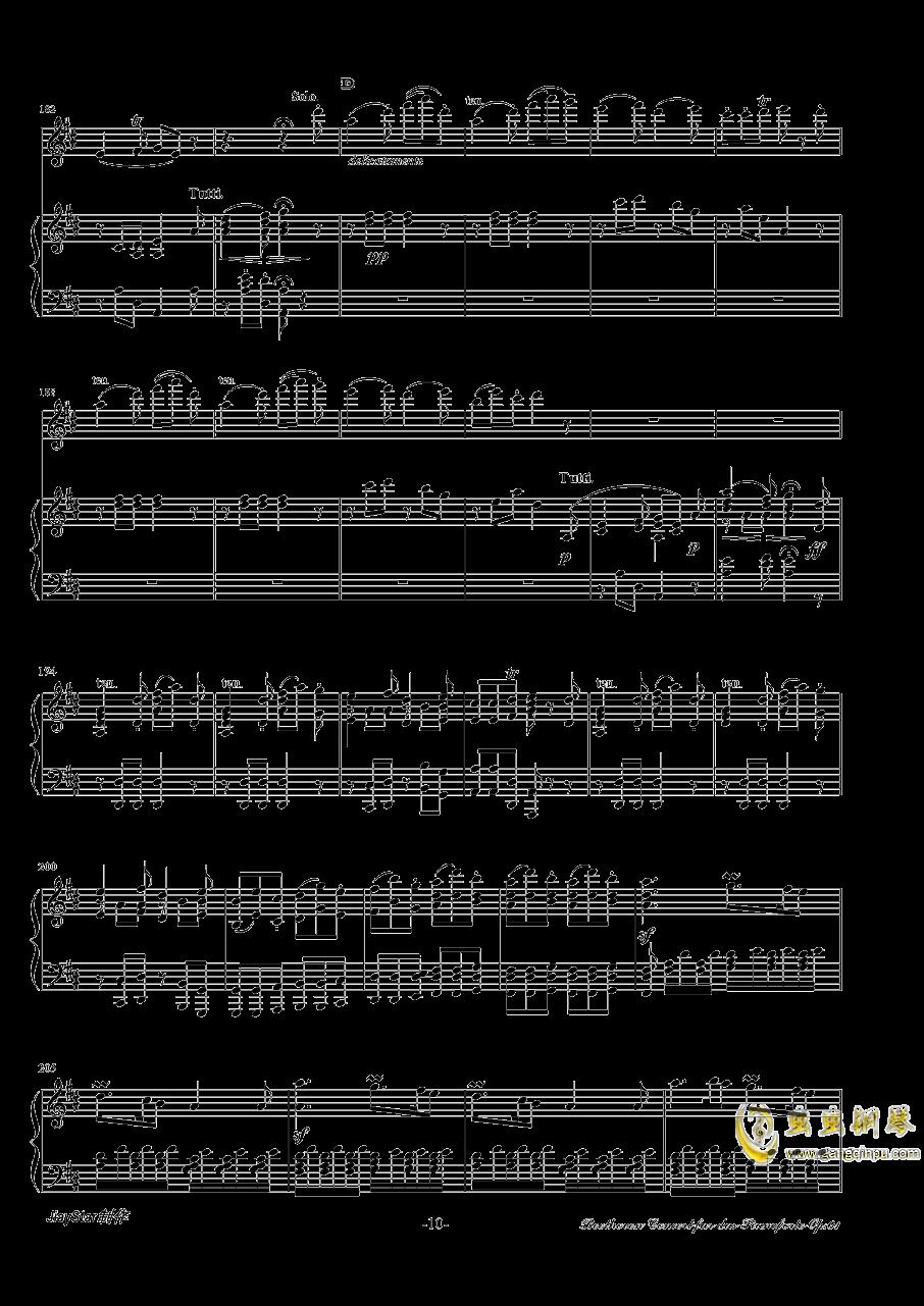 D大调小提琴协奏曲第三乐章钢琴谱 第11页
