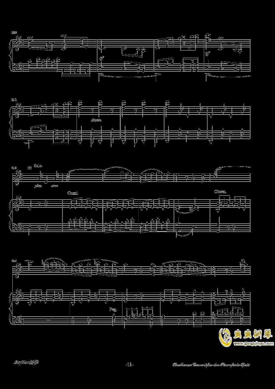 D大调小提琴协奏曲第三乐章钢琴谱 第12页