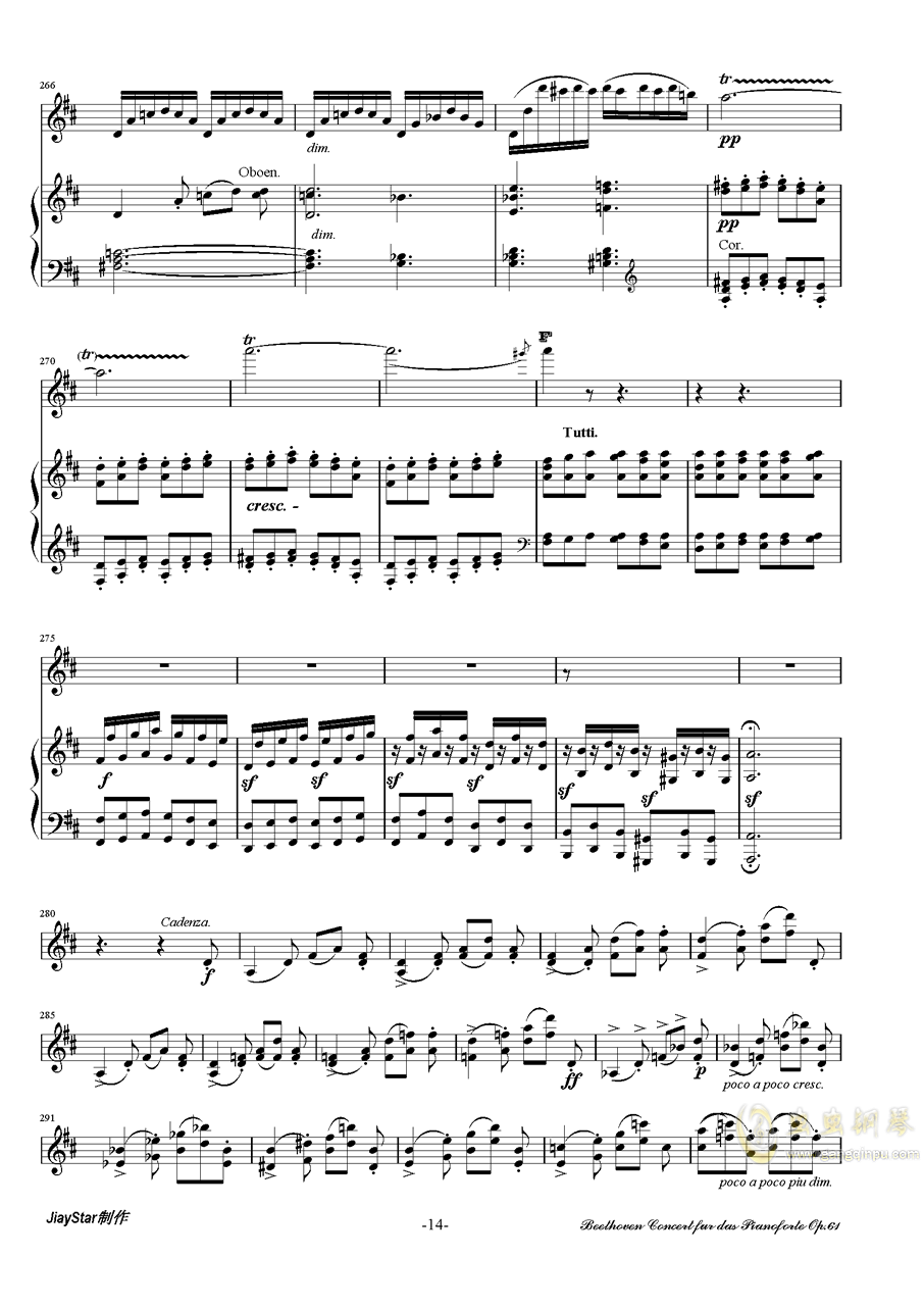 D大调小提琴协奏曲第三乐章钢琴谱 第15页