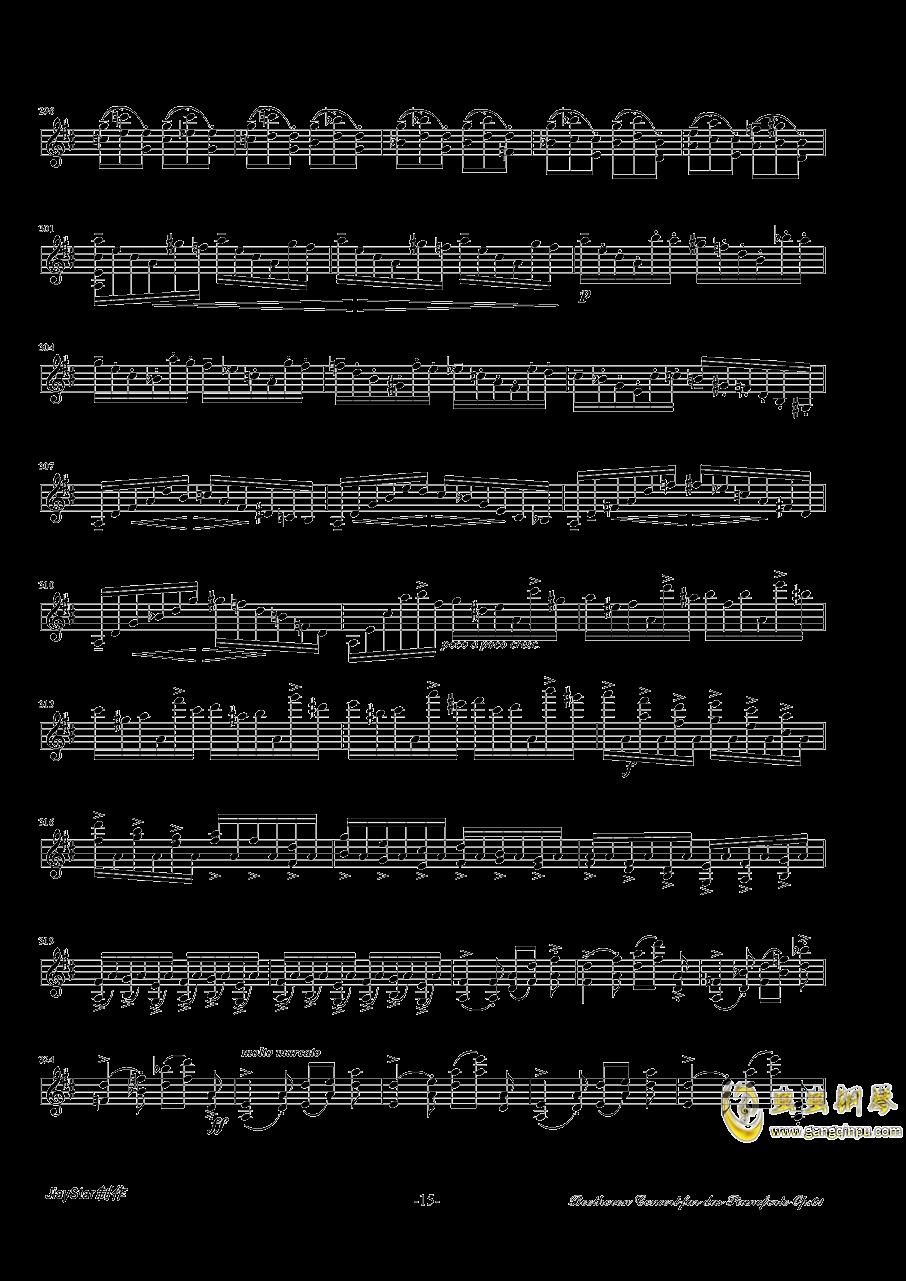 D大调小提琴协奏曲第三乐章钢琴谱 第16页