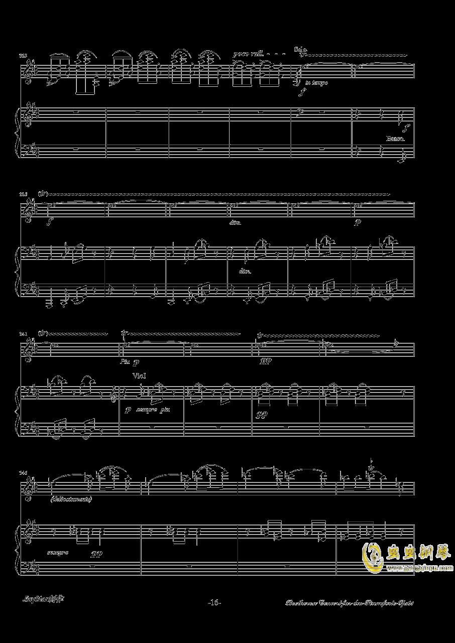 D大调小提琴协奏曲第三乐章钢琴谱 第17页