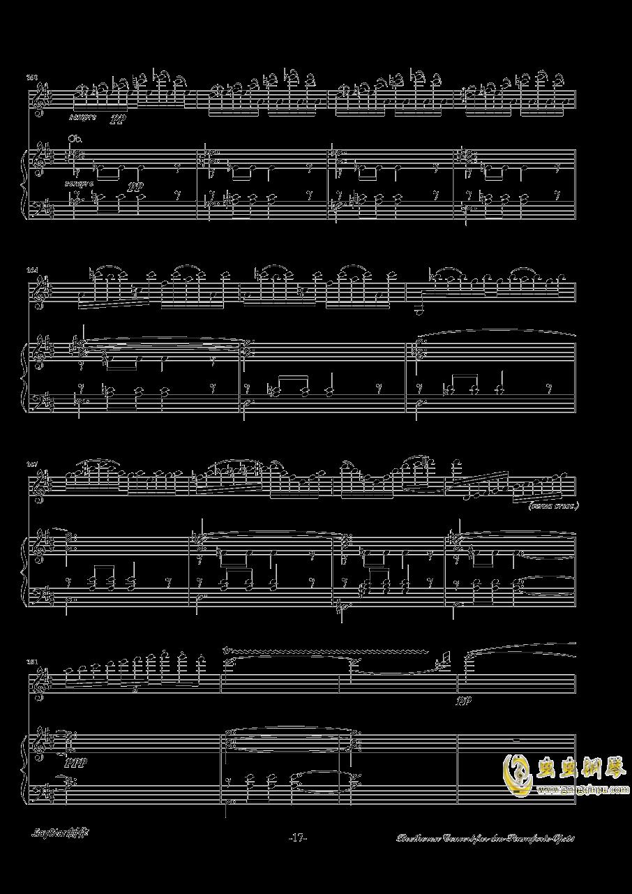D大调小提琴协奏曲第三乐章钢琴谱 第18页
