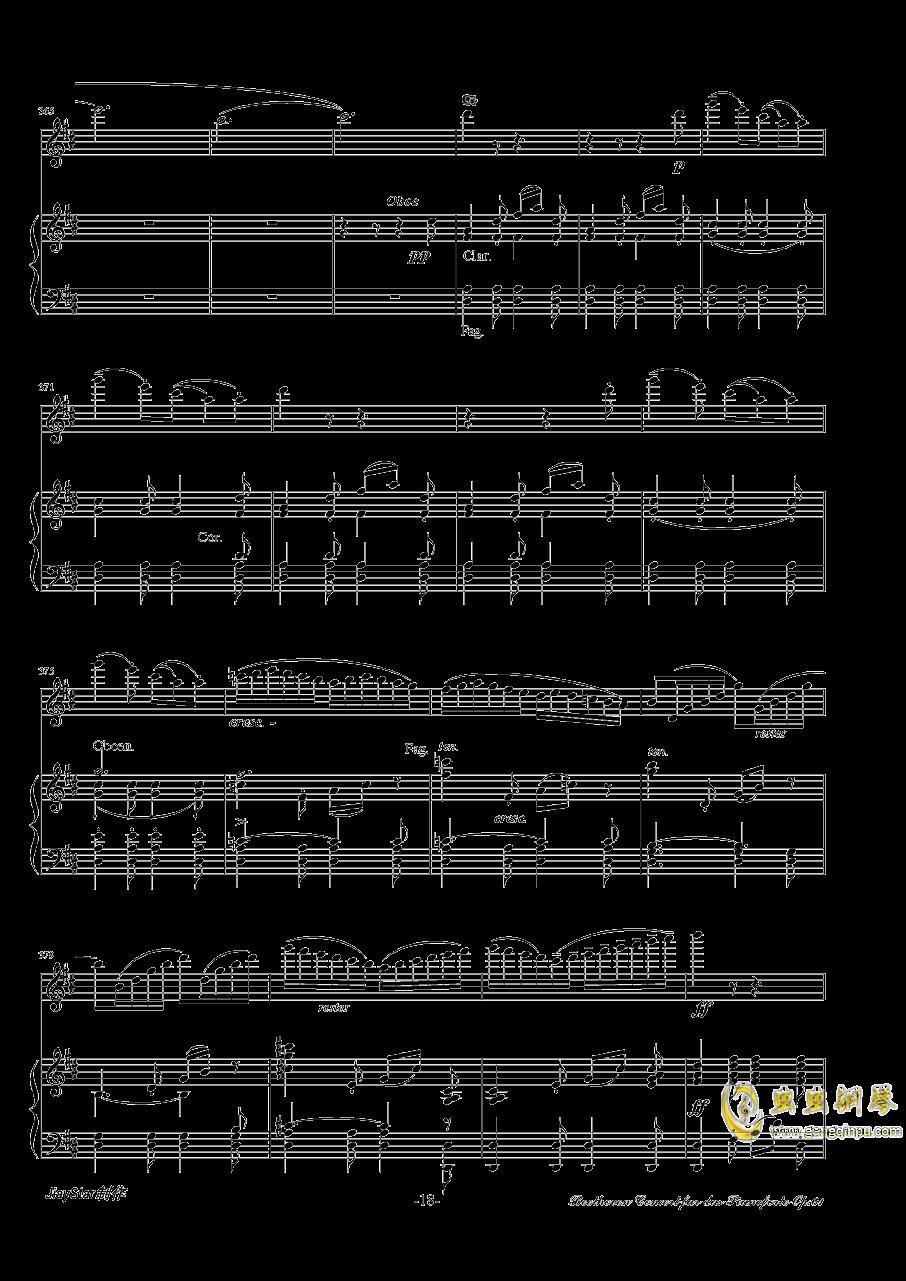 D大调小提琴协奏曲第三乐章钢琴谱 第19页