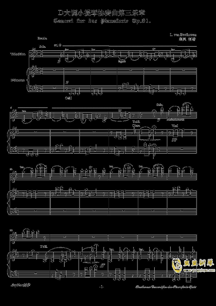 D大调小提琴协奏曲第三乐章钢琴谱 第2页