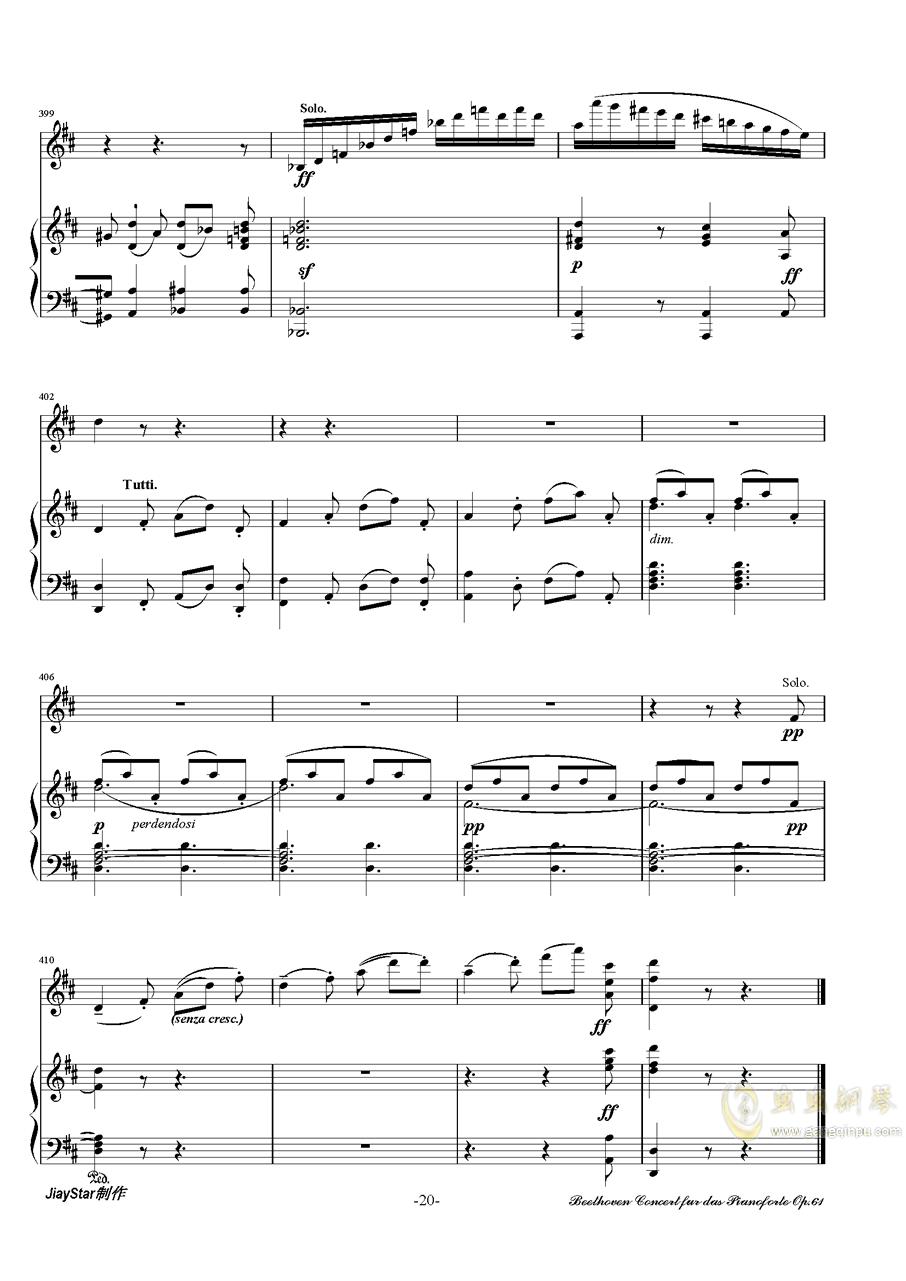 D大调小提琴协奏曲第三乐章钢琴谱 第21页