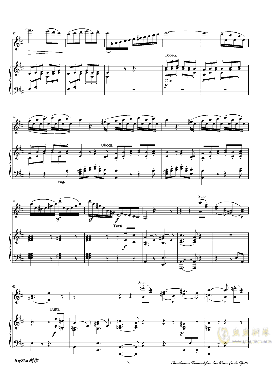 D大调小提琴协奏曲第三乐章钢琴谱 第4页