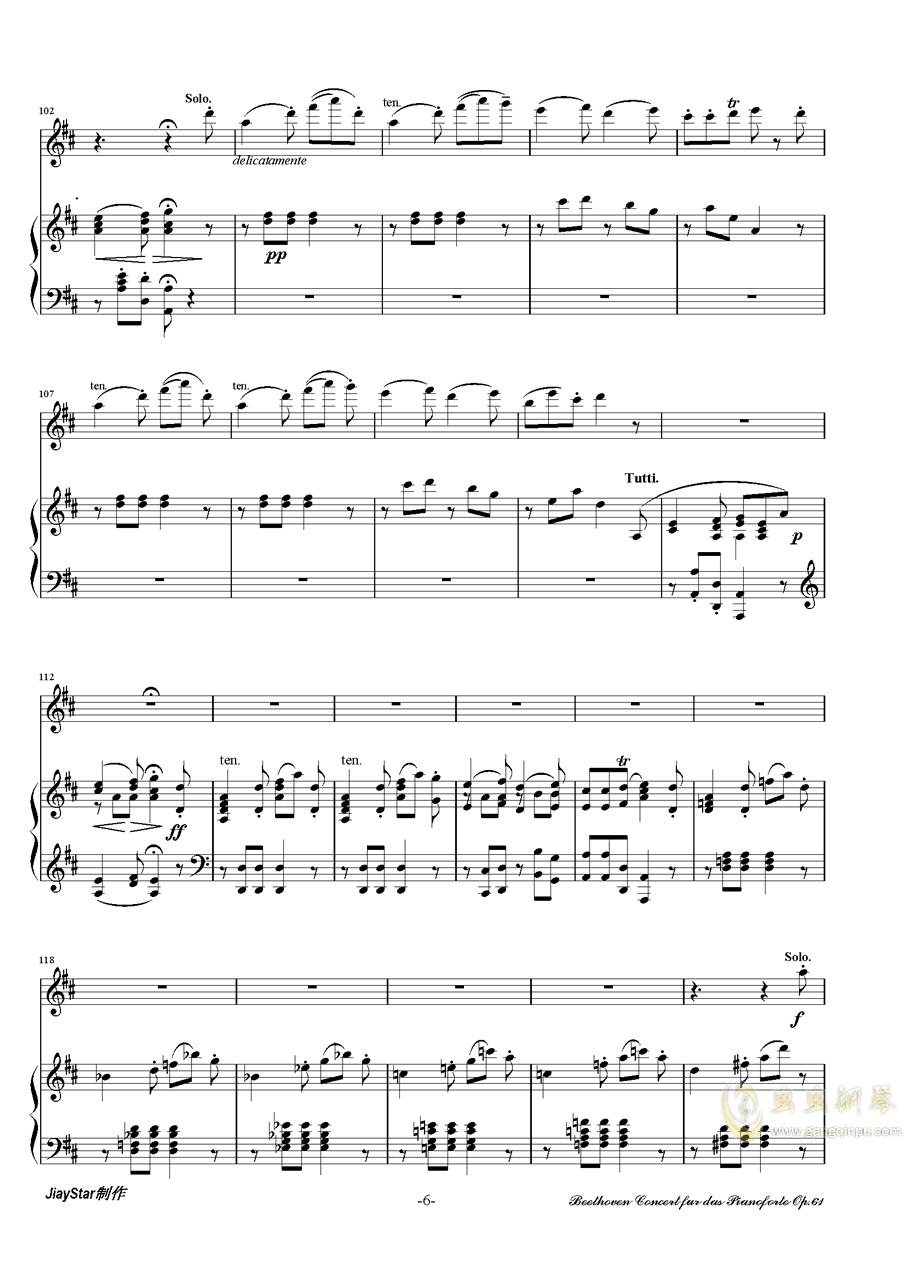 D大调小提琴协奏曲第三乐章钢琴谱 第7页