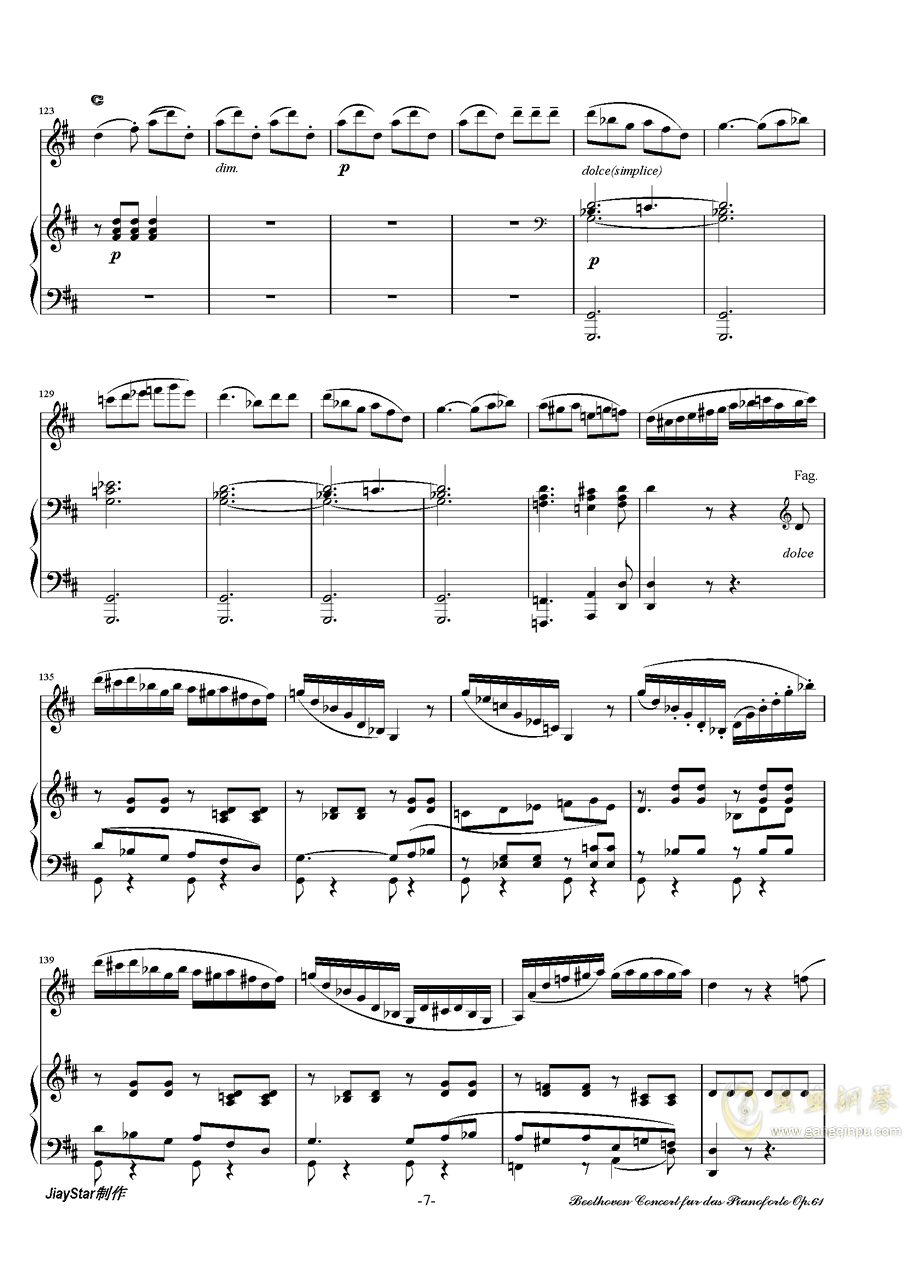 D大调小提琴协奏曲第三乐章钢琴谱 第8页
