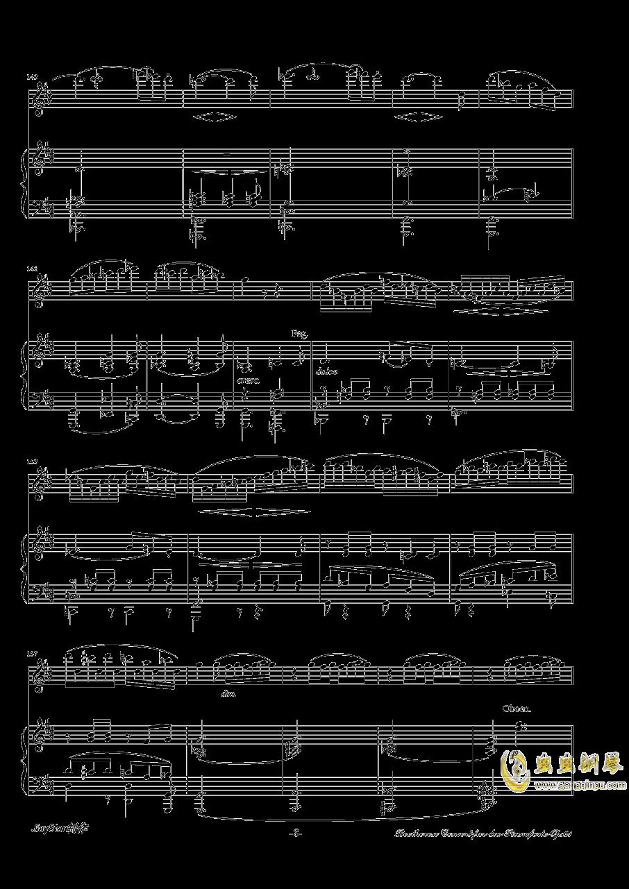 D大调小提琴协奏曲第三乐章钢琴谱 第9页