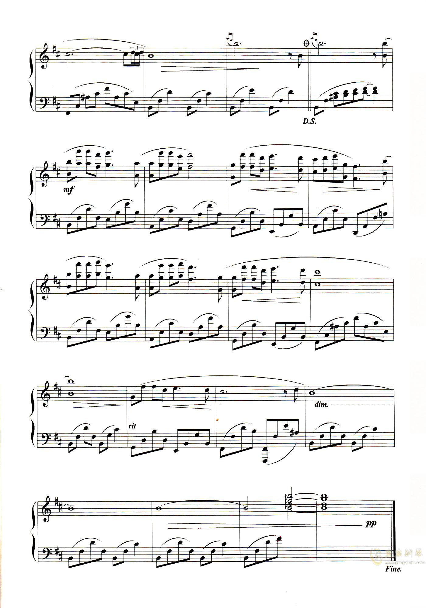 夏康舞曲钢琴谱 第2页