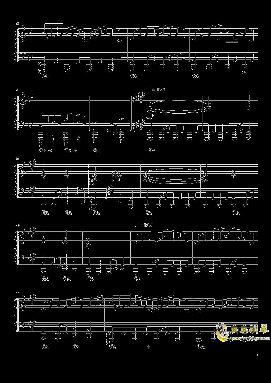 现世的秘术师钢琴谱 第3页