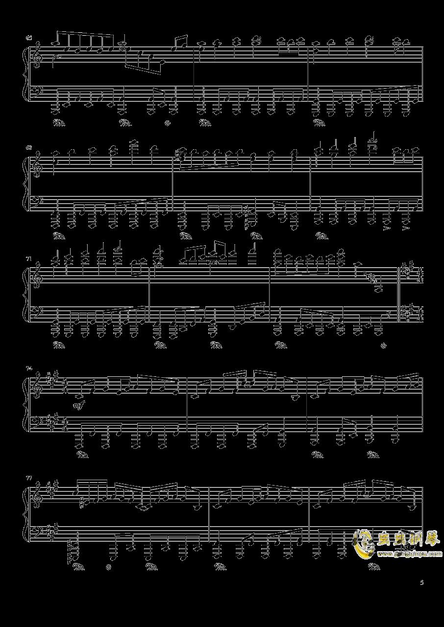 现世的秘术师钢琴谱 第5页