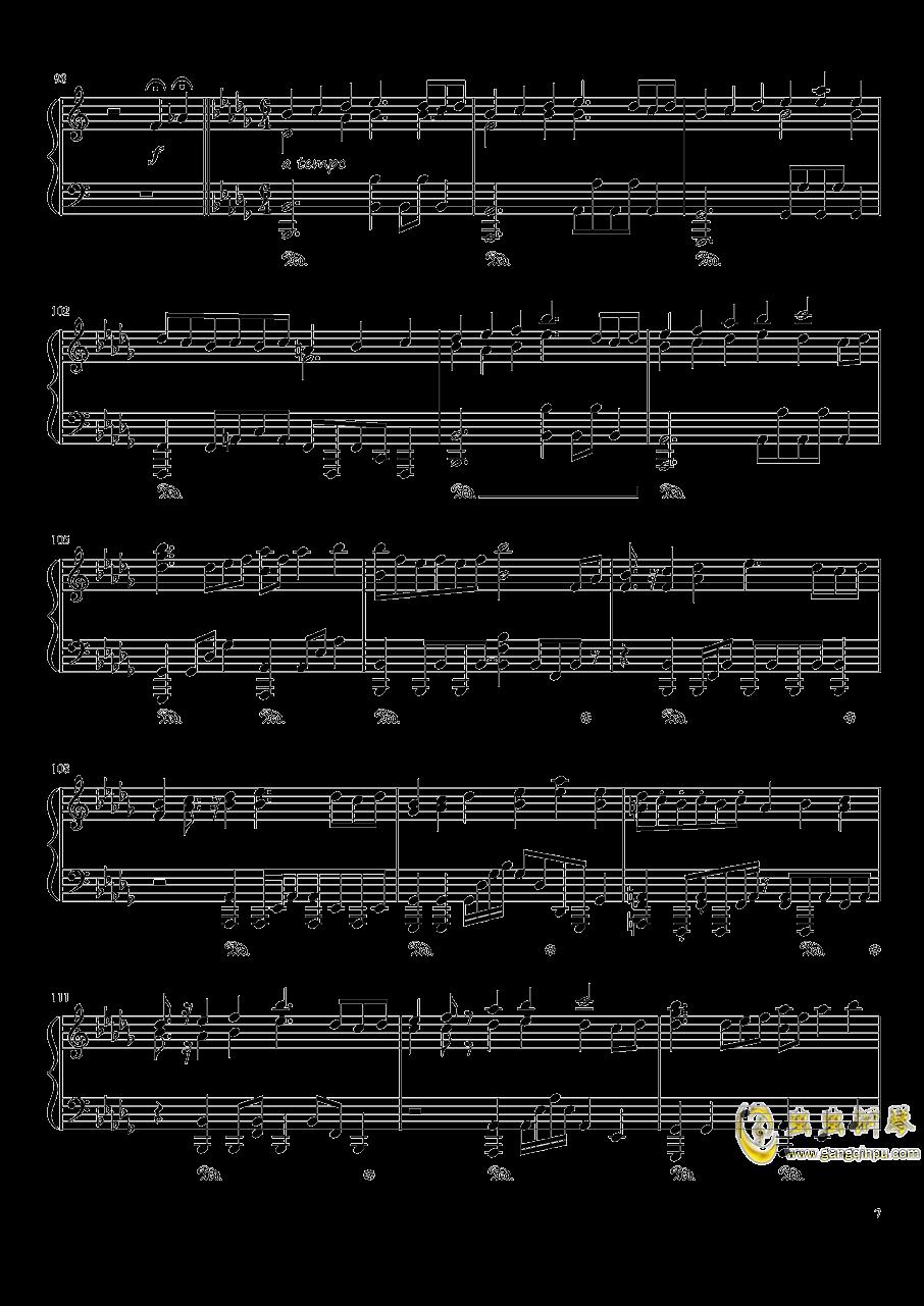现世的秘术师钢琴谱 第7页