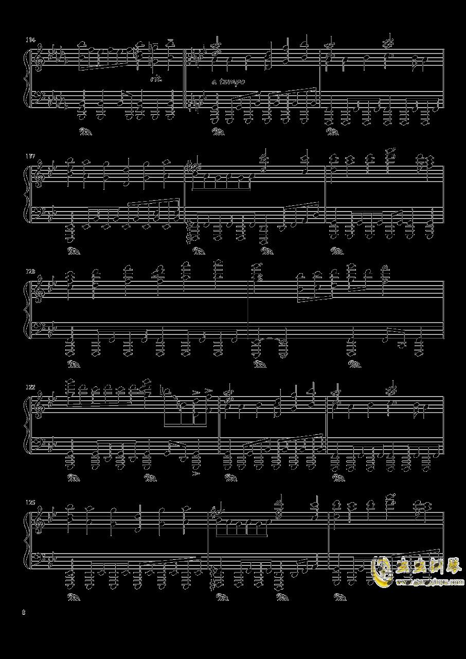 现世的秘术师钢琴谱 第8页