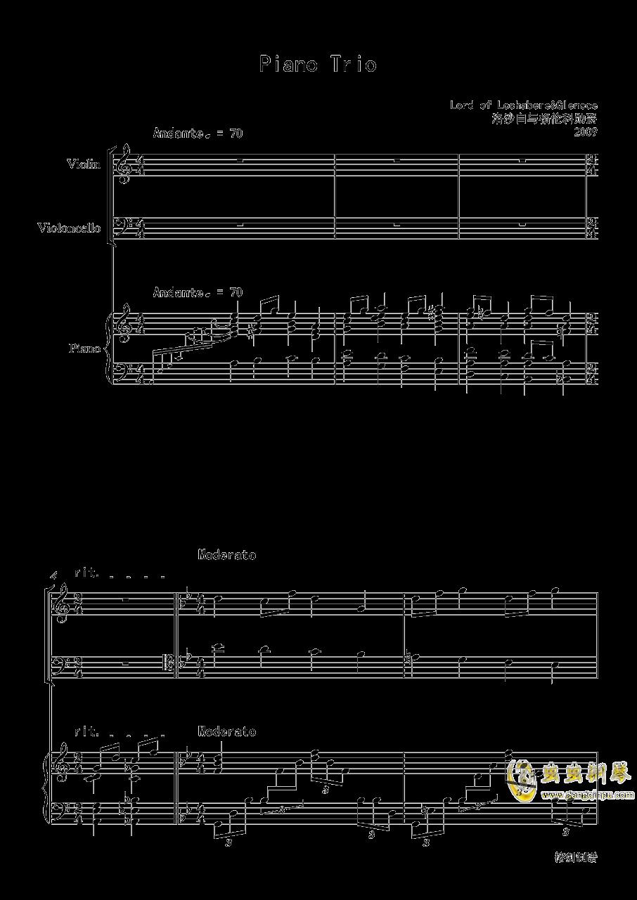 piano trio-lbg钢琴谱 第1页