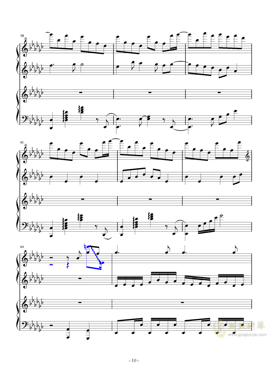 Bad apple钢琴谱 第10页