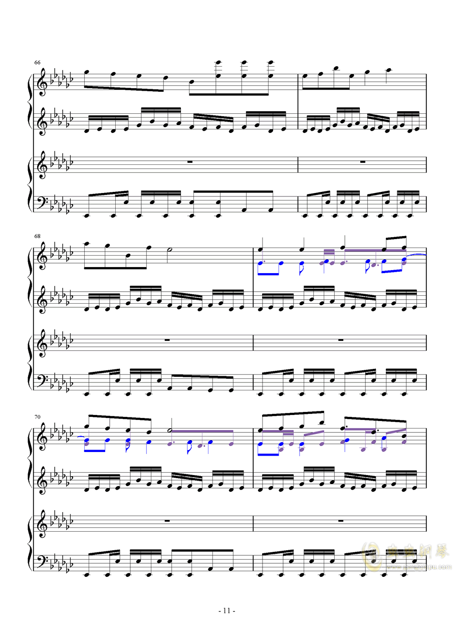 Bad apple钢琴谱 第11页