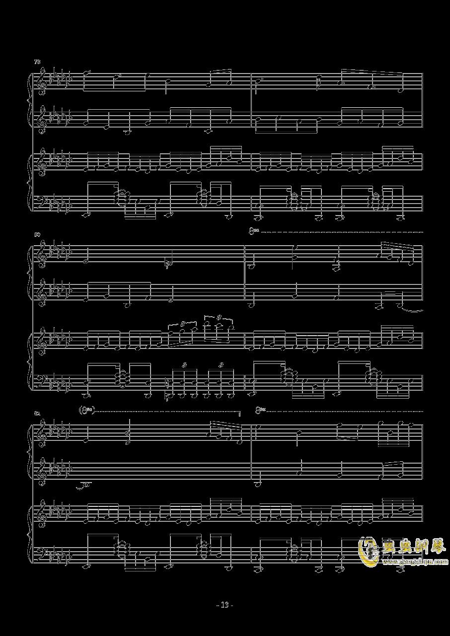 Bad apple钢琴谱 第13页
