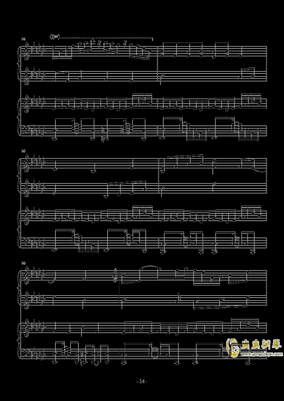 Bad apple钢琴谱 第14页
