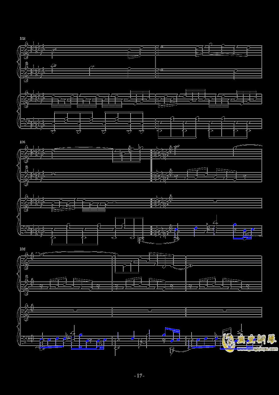 Bad apple钢琴谱 第17页