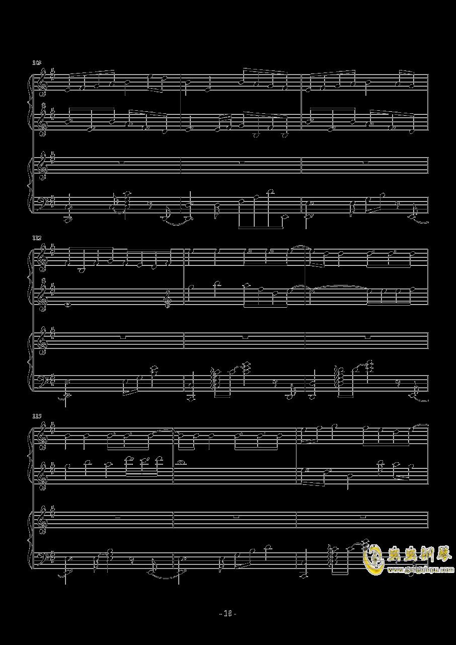 Bad apple钢琴谱 第18页