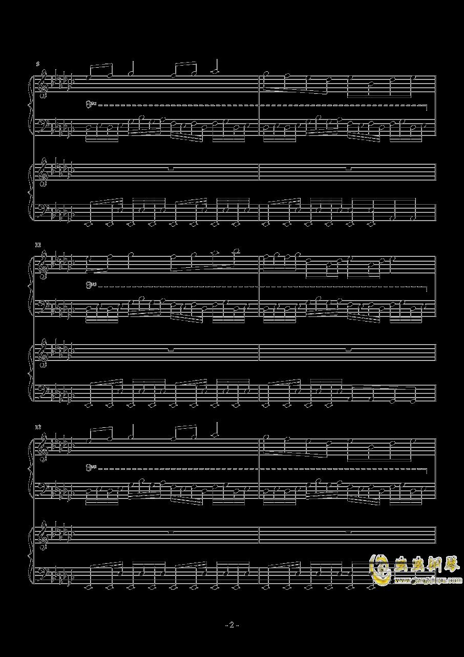 Bad apple钢琴谱 第2页