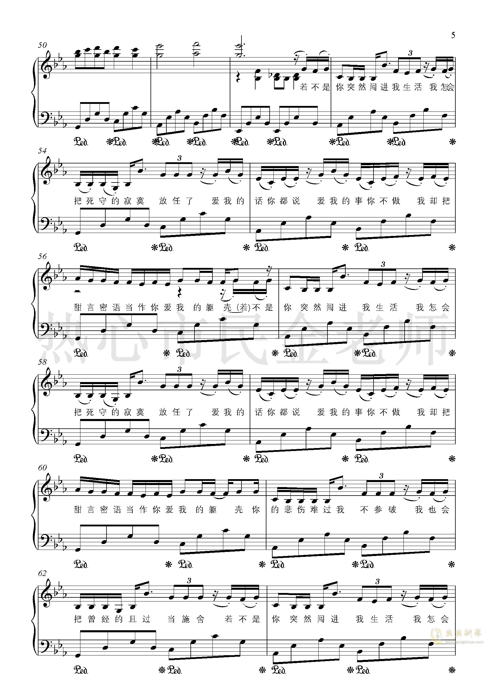溯钢琴谱简谱数字