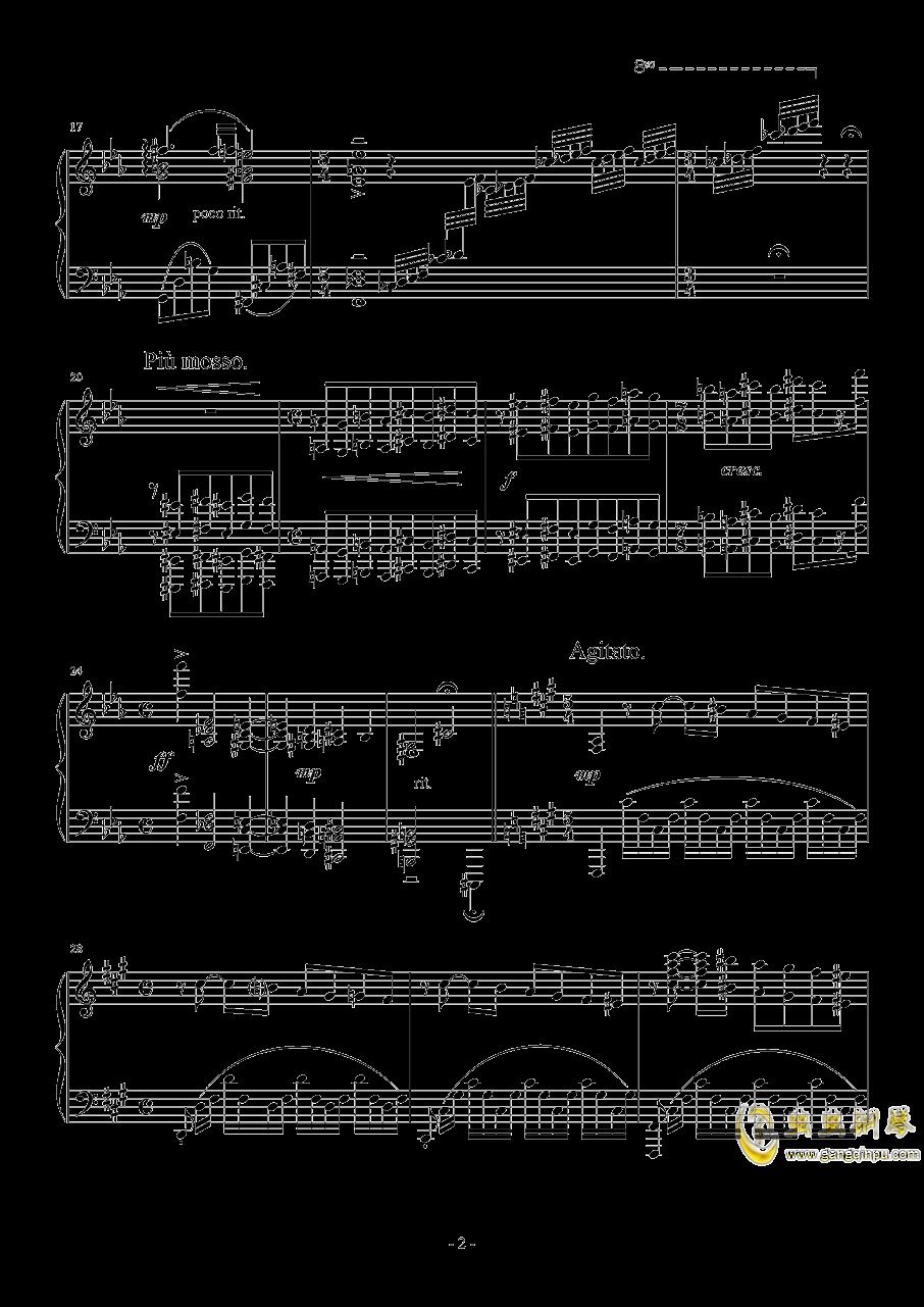降E大调夜曲钢琴谱 第2页
