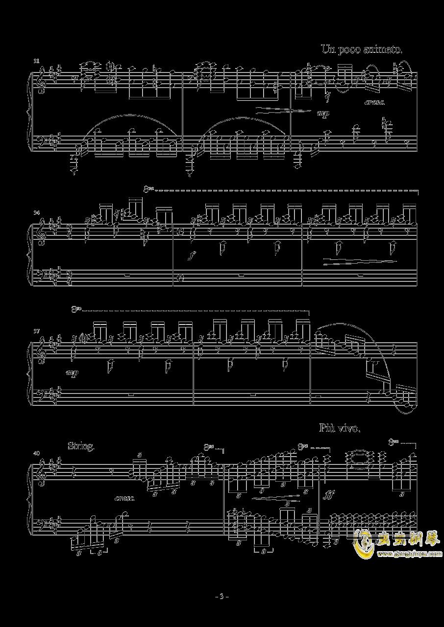 降E大调夜曲钢琴谱 第3页