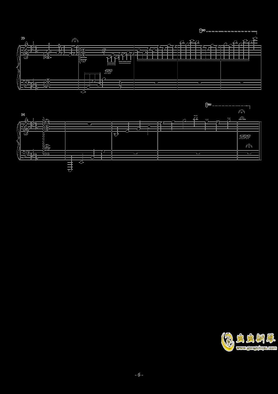 降E大调夜曲钢琴谱 第6页