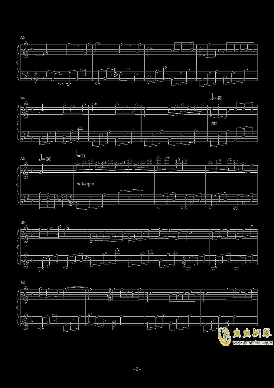 幸福时光钢琴谱 第2页
