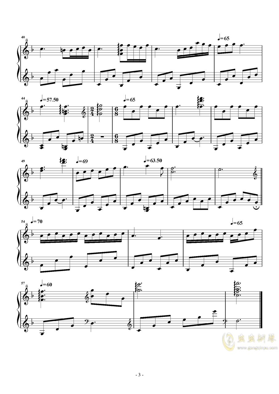 幸福时光钢琴谱 第3页