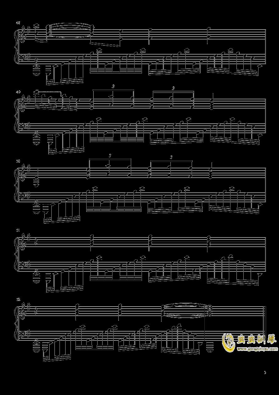 进击的巨人钢琴谱 第3页