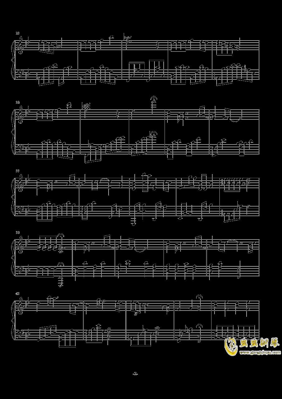 不散,不见钢琴谱 第2页