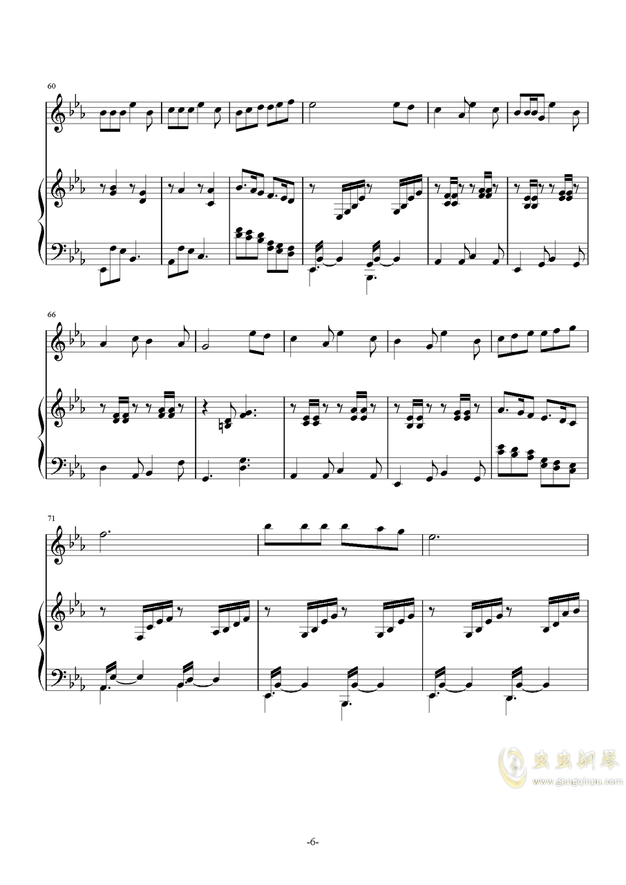 琴巢之歌ag88环亚娱乐谱 第6页