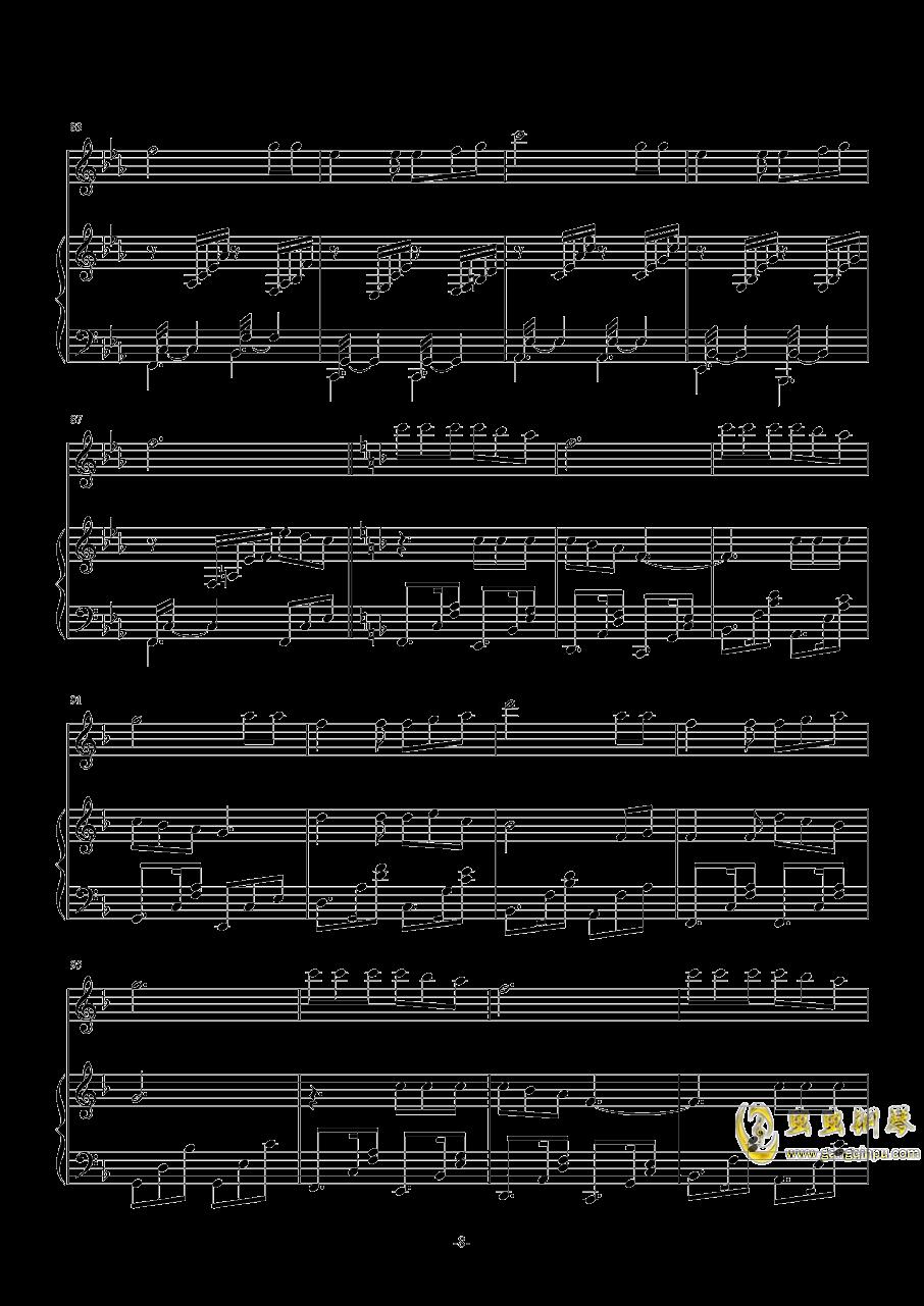 琴巢之歌ag88环亚娱乐谱 第8页