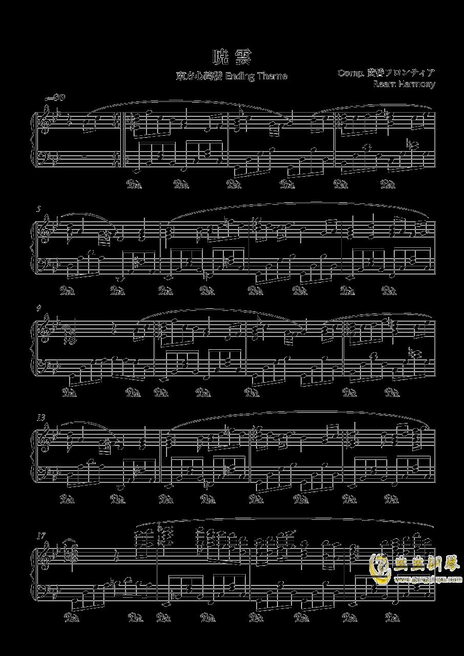 ���钢琴谱 第1页