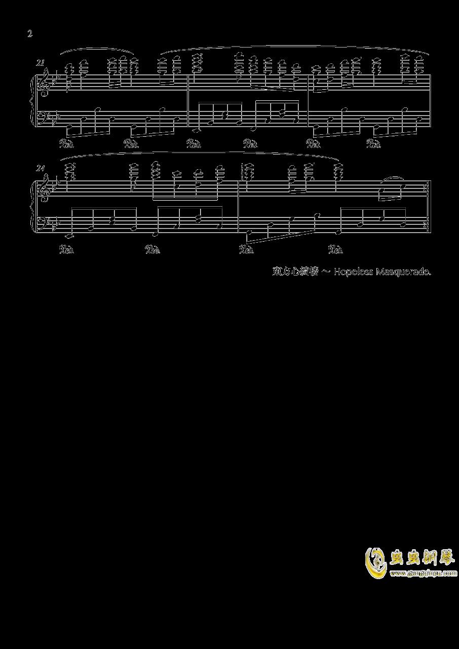 ���钢琴谱 第2页
