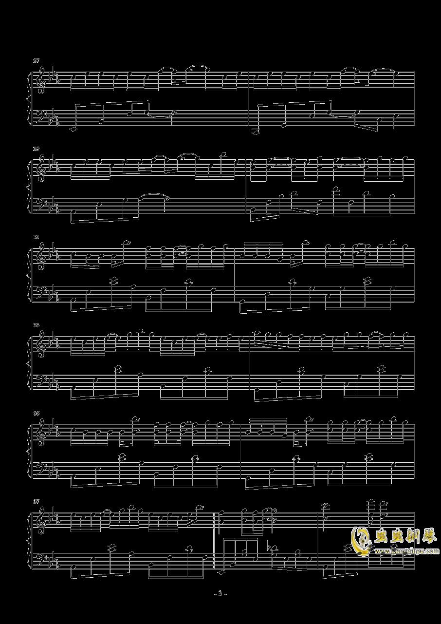 绿色钢琴谱 第3页