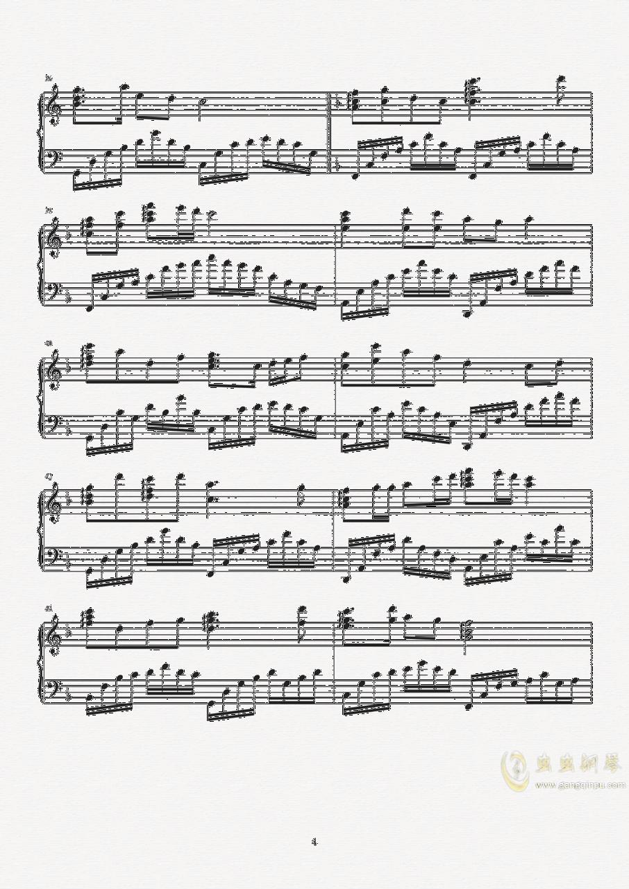 一条大河钢琴谱 第4页