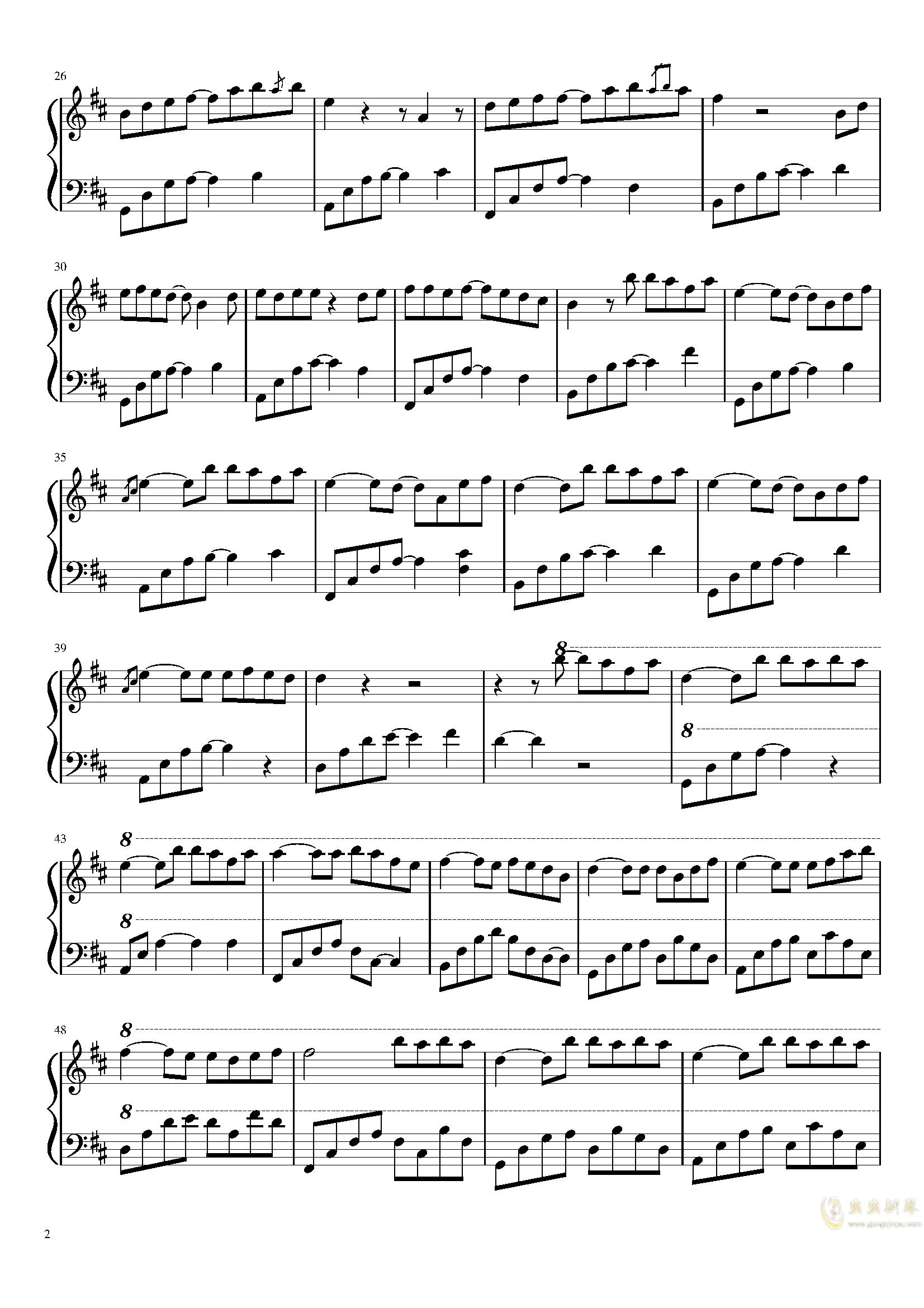 8月31日钢琴谱 第2页