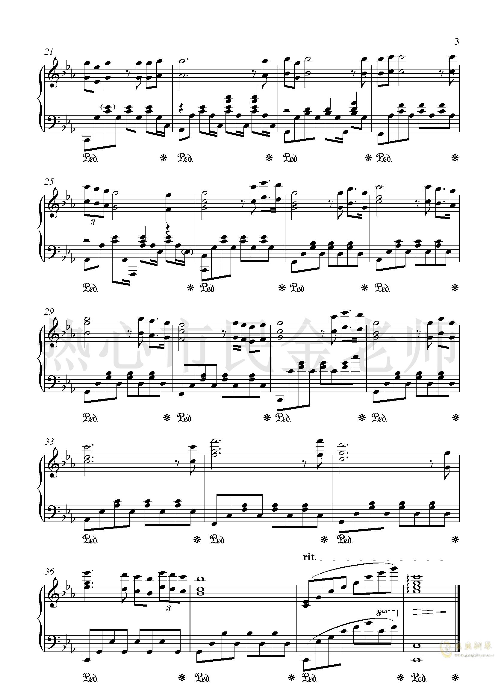 罗密欧与朱丽叶ag88环亚娱乐谱 第3页