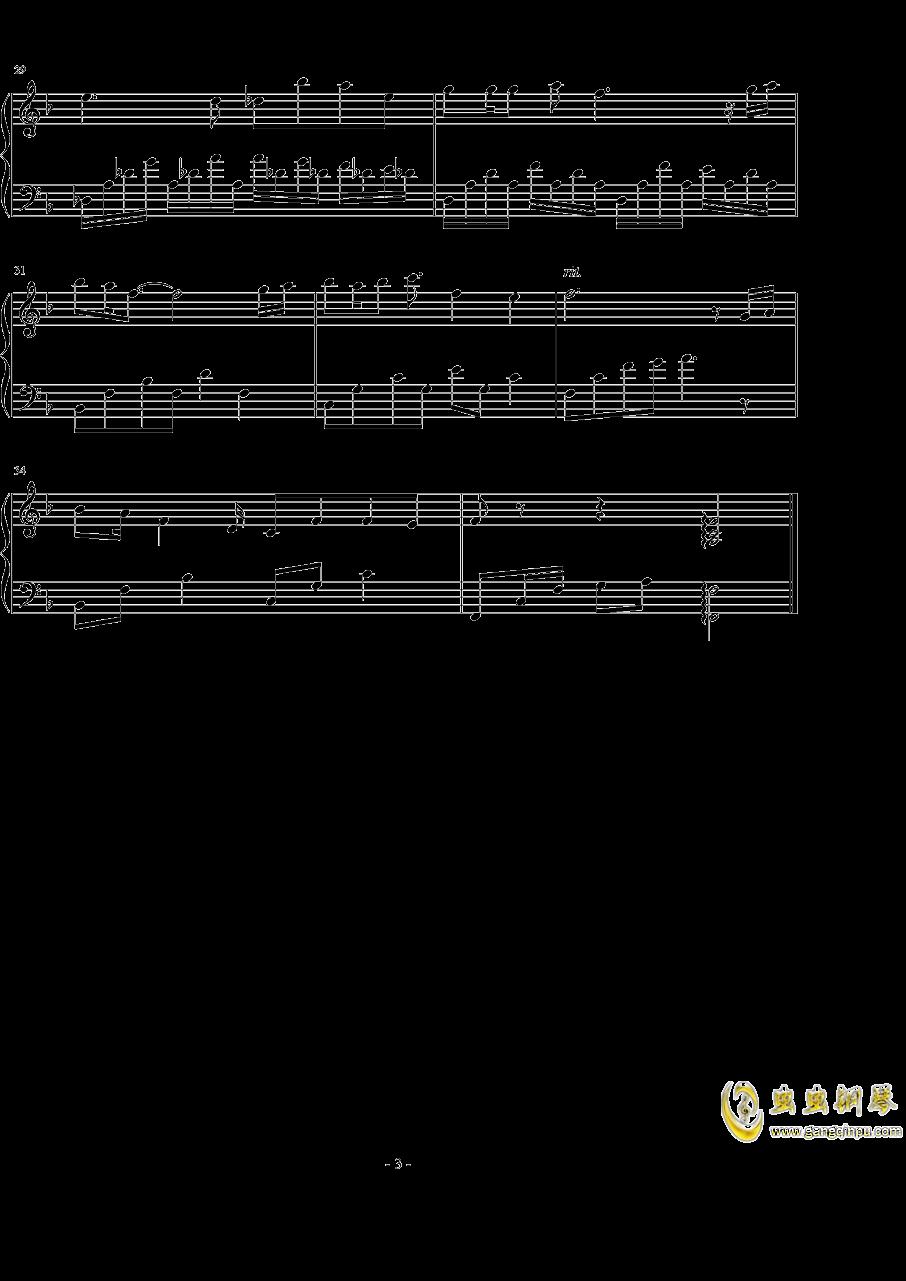 海之音钢琴谱 第3页